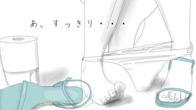 【女性100人に聞いた】なかなか聞けないトイレ事情~第2弾~