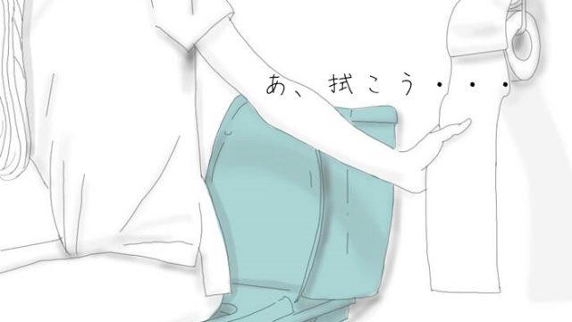 【女性100人に聞いた】なかなか聞けないトイレ事情~第1弾~